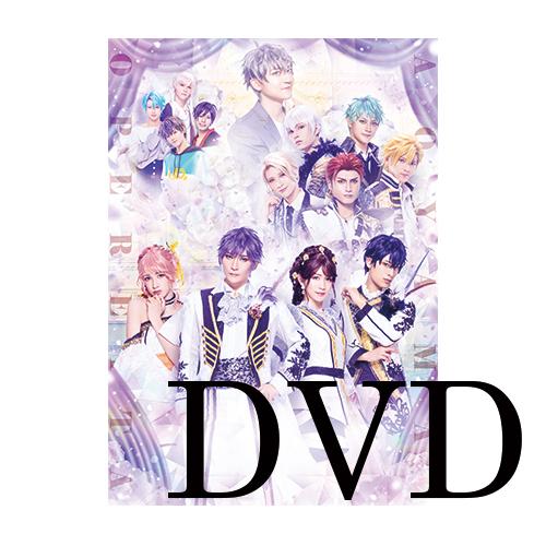 DVD【青山オペレッタ THE STAGE 〜ルーナ・ピエナ/満ちる月〜】