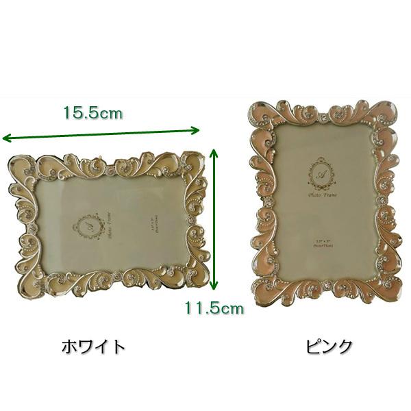 輸入雑貨 キラキラ綺麗なフォトフレーム 1面 2色 nlh039