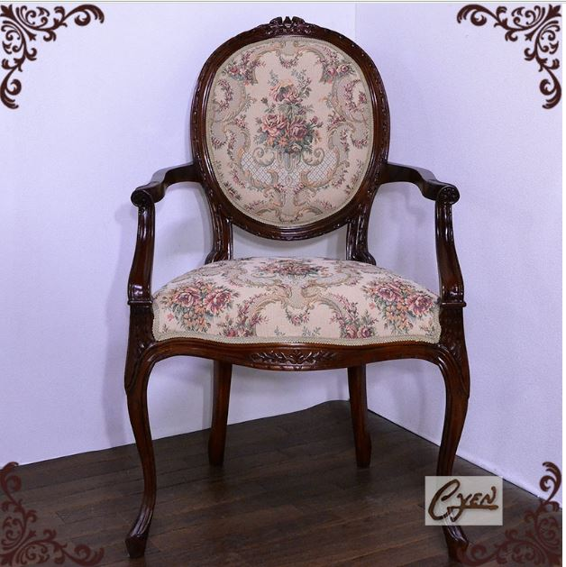 marrone 肘付き椅子 アームチェア FabricAローズ マホガニー材使用