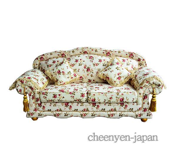ロココ調家具タッセルソファ3人掛け:ローズ