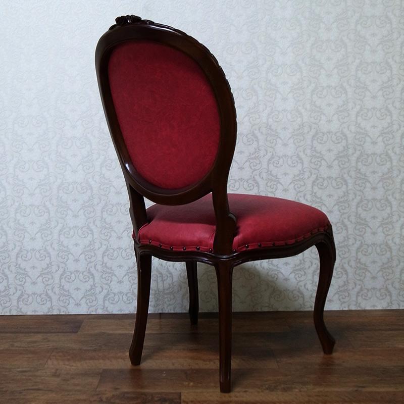 (お客様組み立て)marrone 135花柄  ダイニングテーブル+チェア4脚セット 楕円形 マホガニー