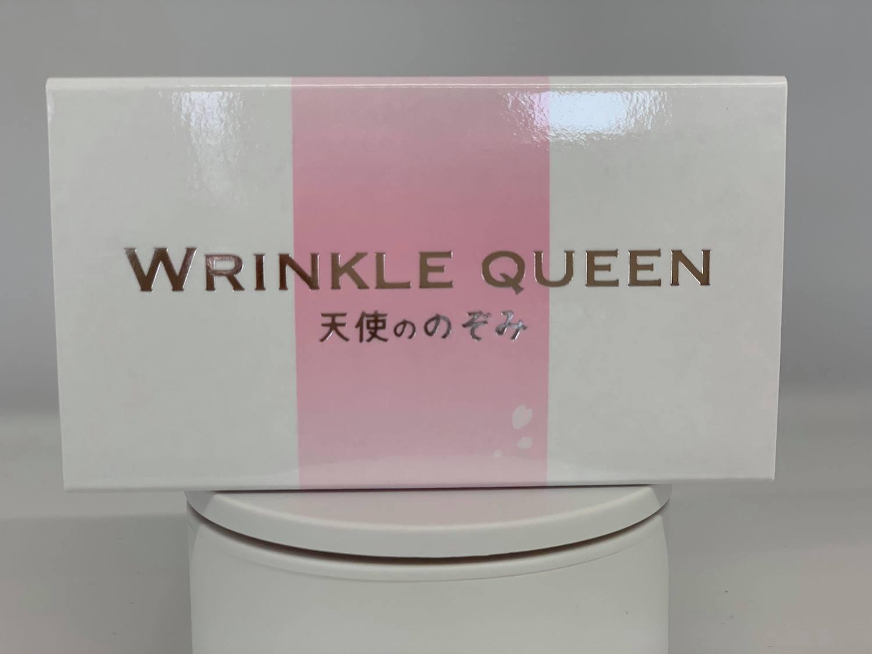 Wrinkle リンクル・クイーン 天使ののぞみ新発売!お試し10包入 !目の下のたるみが気になる人にオススメ!僅か5分で効果がわかります。インスタントリーエイジレスをお使いだった方にオススメです。
