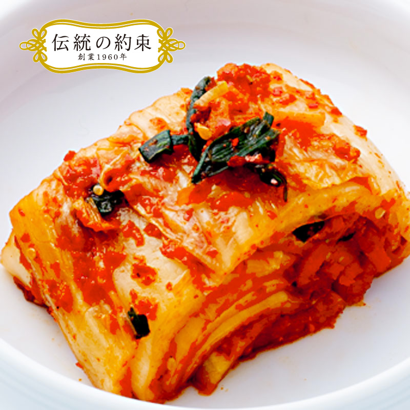 ペチュキムチ(カット) *白菜キムチ (冷凍商品と同梱不可)