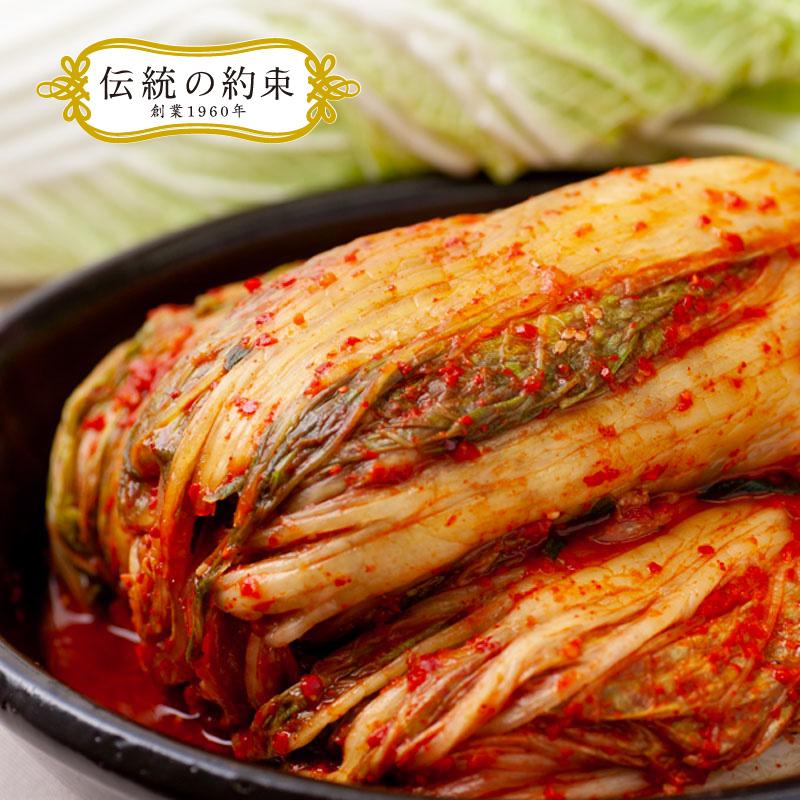 ペチュキムチ 一本漬け *白菜キムチ (冷凍商品と同梱不可)