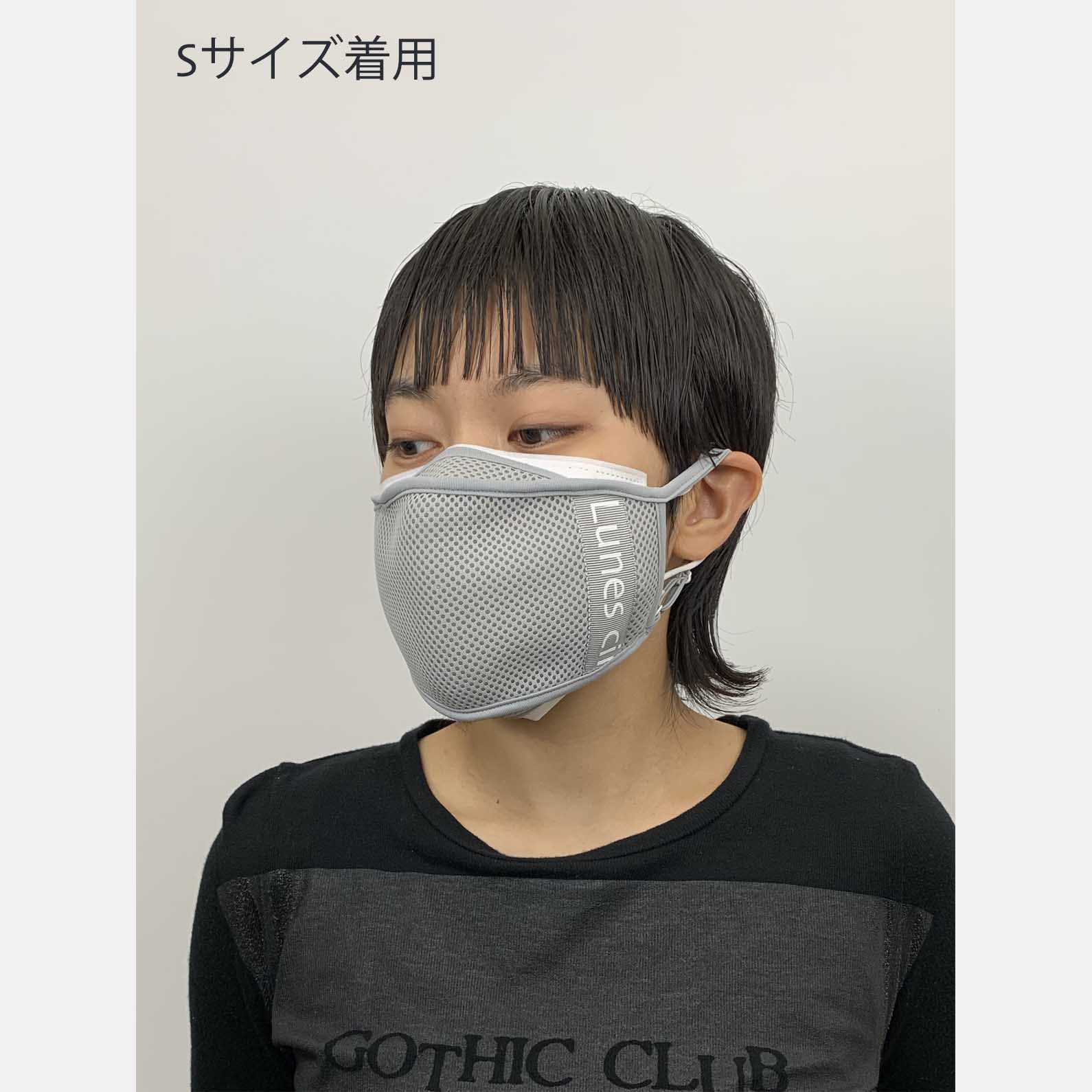 Cover Mask <br>( 5color options )<br>(logo ribbon 7+2color options)<br>unisex