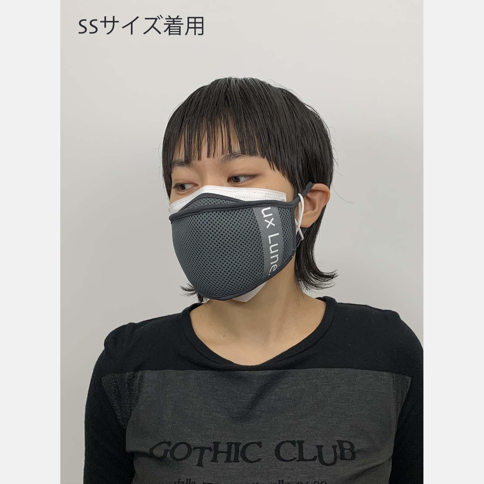 Cover Mask <br>( 5color options )<br>(logo ribbon 7+2color options)<br>unisex