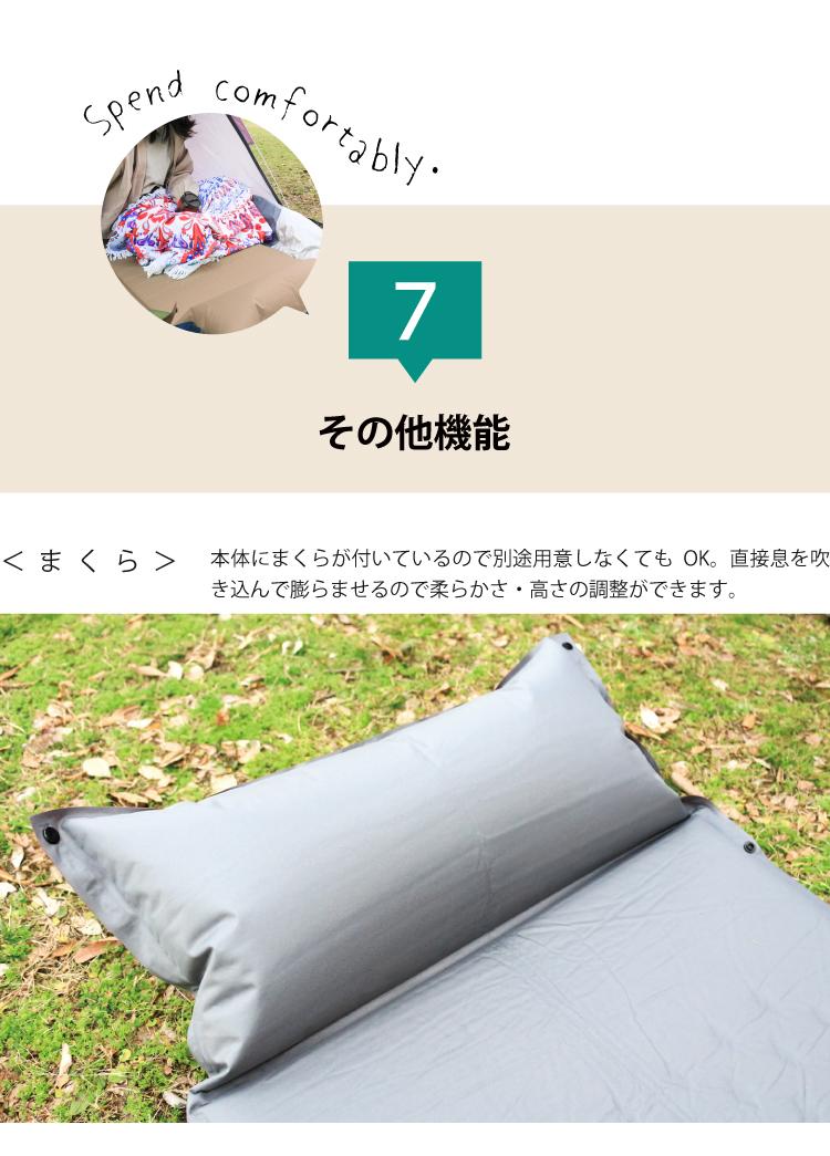 キャンピングマット キャンプマット エアーマット エアピロー付 自動膨張式 アウトドア 簡単 コンパクト 車中泊