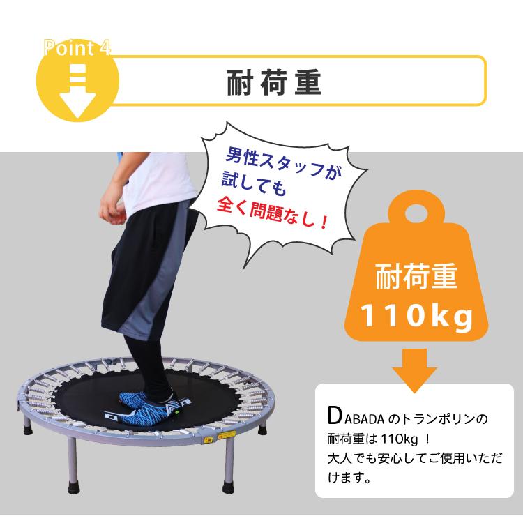スッキリ・とくダネ!で紹介されました トランポリン スポーツトランポリン【102cm】フィットネスシューズ付き 耐荷重110kg 折りたたみ 家庭用 ダイエット 大人用