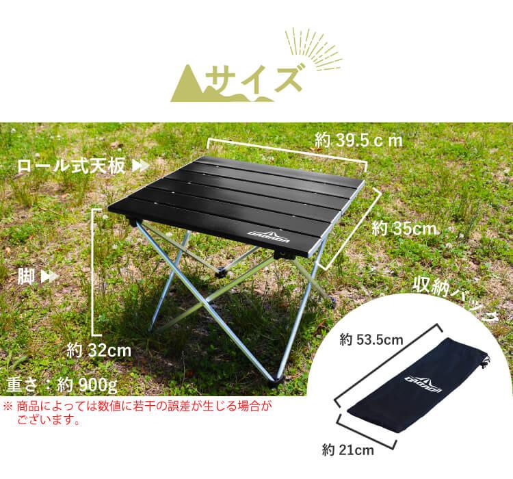 折りたたみアルミテーブル アウトドア 机 軽量 コンパクト 耐荷重10kg 送料無料