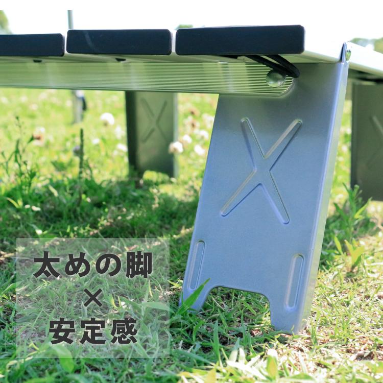 アルミローテーブル 折りたたみ式 収納袋付き 軽量 アルミテーブル
