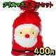【お菓子詰合せ】400円 サンタ・スノーマン巾着袋お菓子セット(大)