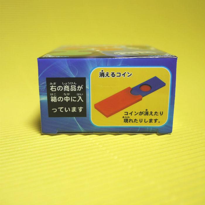 おもちゃ/ちびっこ手品 5個〜