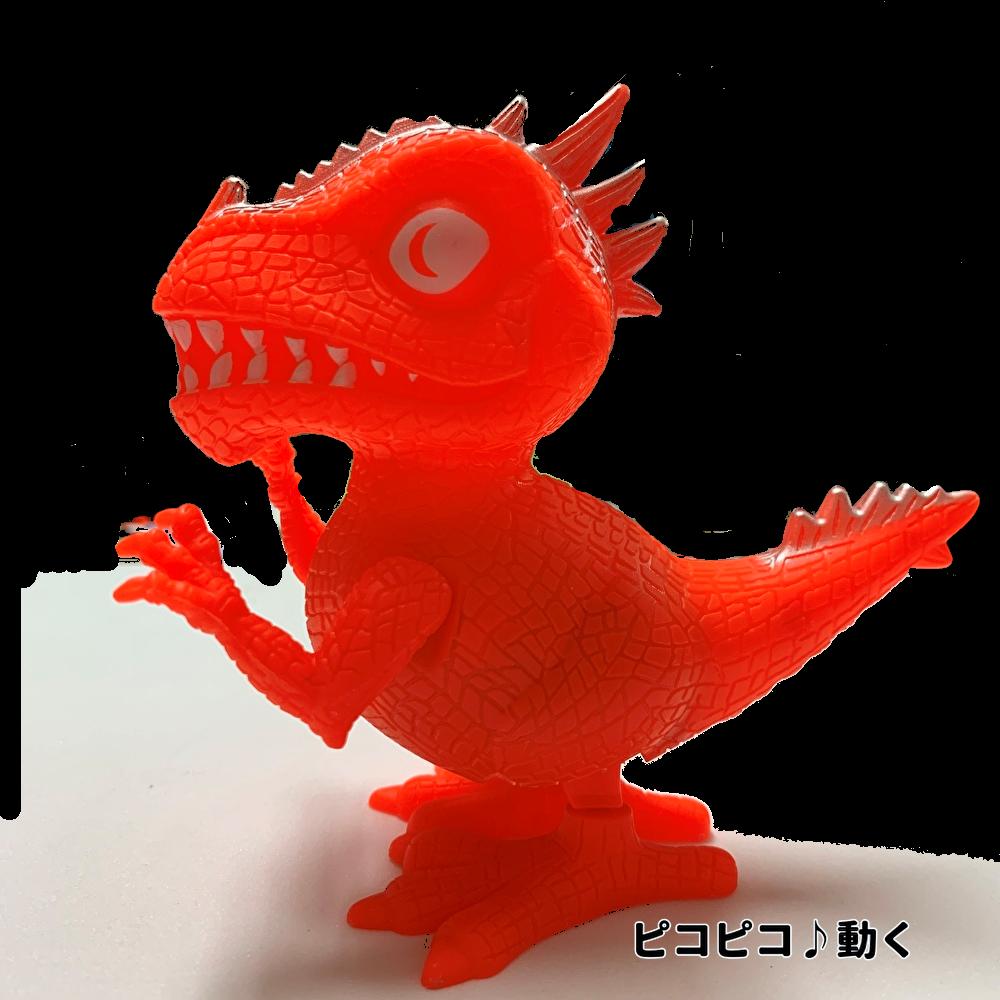 ゼンマイ恐竜ガオ〜単品1匹から