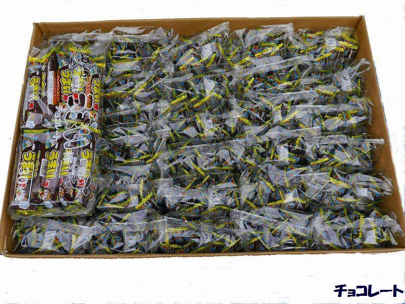 【送料無料/即日発送】うまい棒1200本 14種類