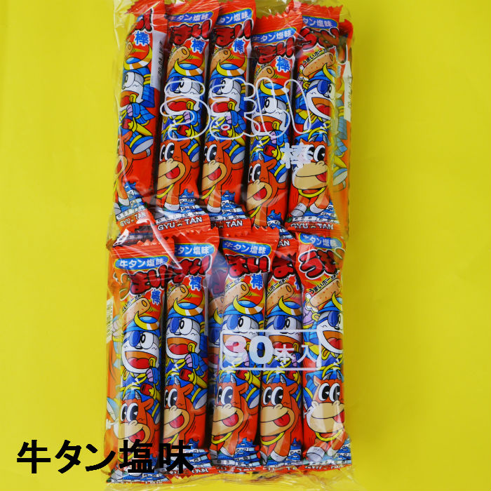 【即日発送】 大量/うまい棒1200本 13種類以上の味