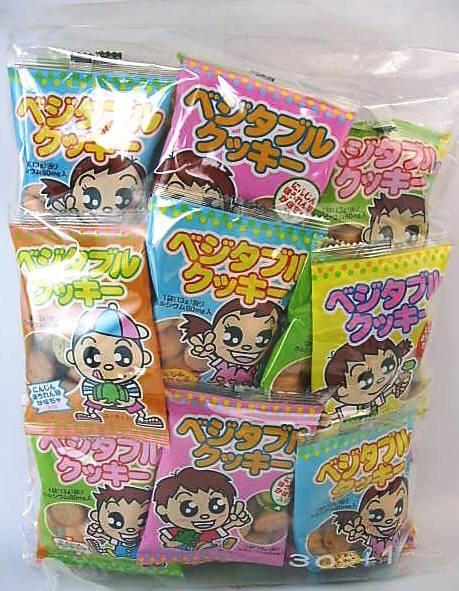 20円 ベジタブルクッキー30袋入