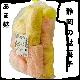 静岡の麩菓子 あま麩 16本入