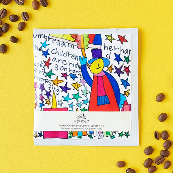 【完売】Artisan フェアトレード ドリップコーヒー&ミルクチョコレートセット(メリー) 【オーガニック 有機栽培】【添加物不使用】【冬季限定】【メール便対応不可】【グアテマラ最高等級SHB】【手摘み・天日乾燥】