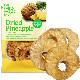 【リニューアル】ドライパイナップル 60g 【オーガニック 有機栽培】【砂糖・添加物不使用】
