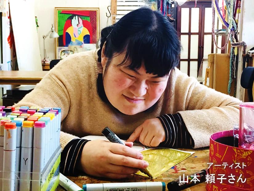 Artisan フェアトレードアールグレイティー(Thank you 花) 1.8g×6包 【オーガニック 有機栽培紅茶】【ティーバッグ】