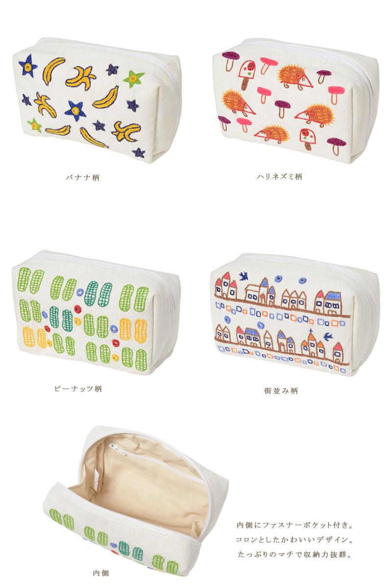 ミラー刺繍 マチ付きポーチ ピーナッツ柄(白)