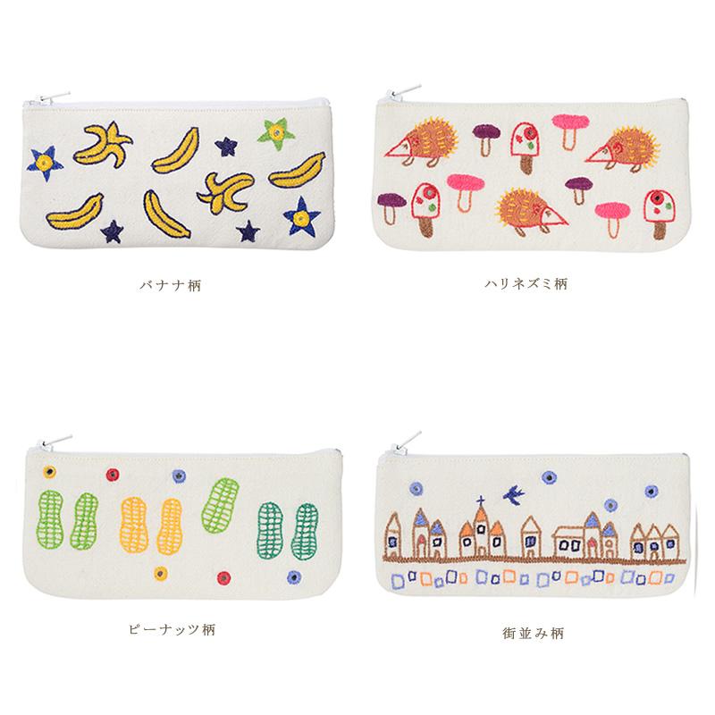 ミラー刺繍 メガネケース ピーナッツ柄(白)