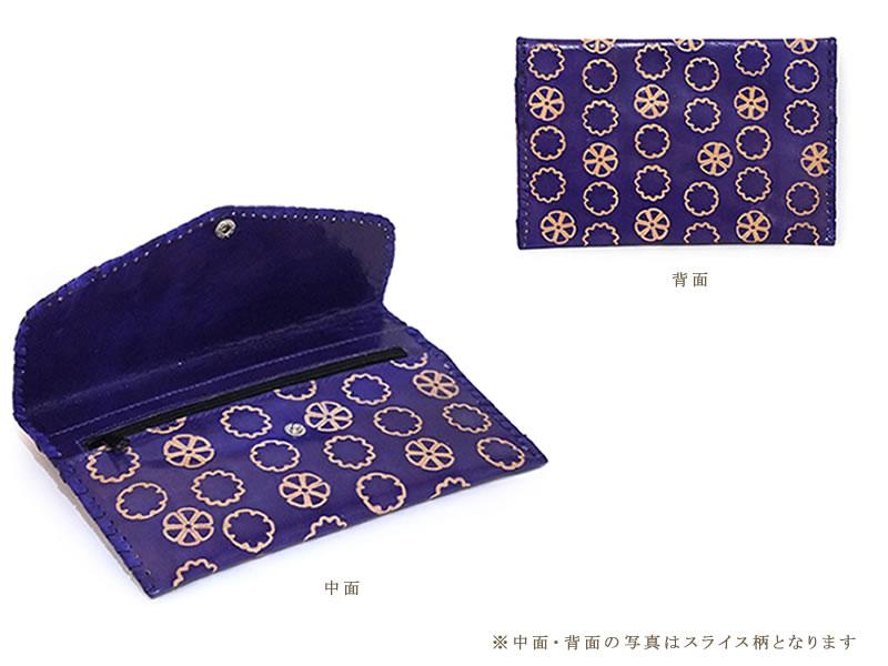 山羊革 財布パース キルト柄(こげ茶)