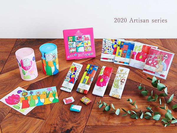 【まとめて10個でお得】Artisan フェアトレードチョコレート ミルク スモールパック 5.5g×6個