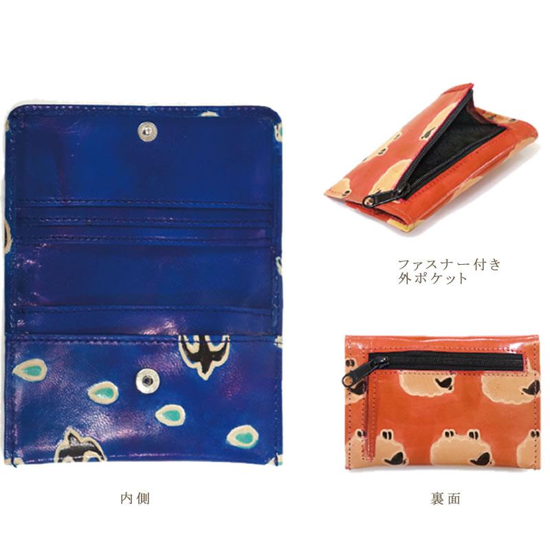山羊革 カードパース キルト柄(こげ茶)