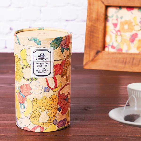 Artisan フェアトレードブラックティー(フルーツゼリー柄) 1.8g×6包 【オーガニック 有機栽培紅茶】【ティーバッグ】