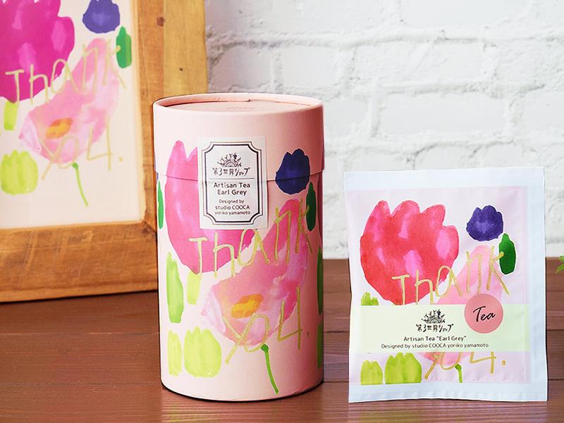 【1包】Artisan フェアトレードアールグレイティー(Thank you 花) 1.8g 【オーガニック 有機栽培紅茶】【ティーバッグ】