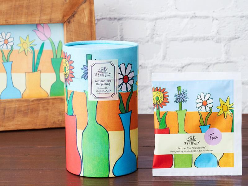【1包】Artisan フェアトレードダージリンティー(花びんの花) 1.8g 【オーガニック 有機栽培紅茶】【ティーバッグ】