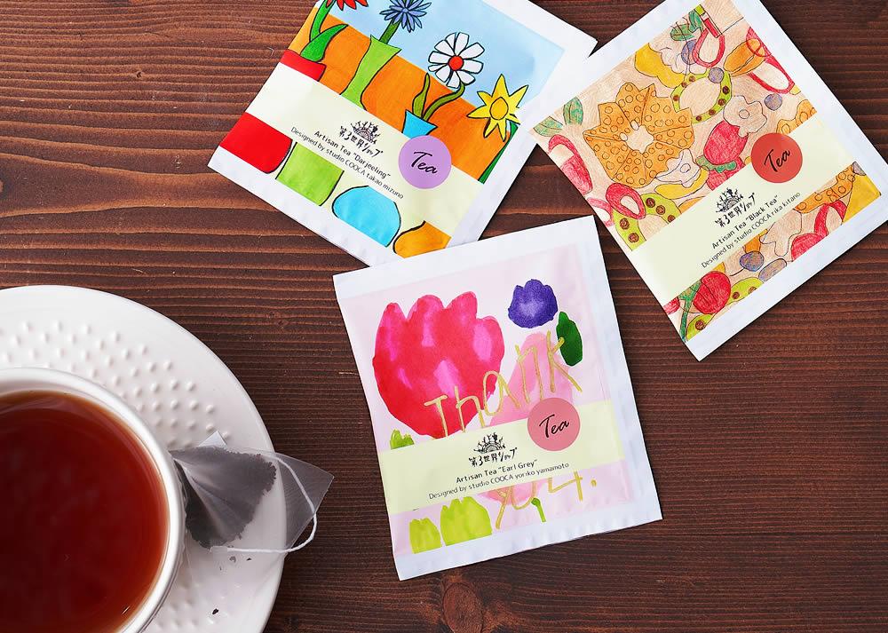 【1包】Artisan フェアトレードブラックティー(フルーツゼリー柄) 1.8g 【オーガニック 有機栽培紅茶】【ティーバッグ】