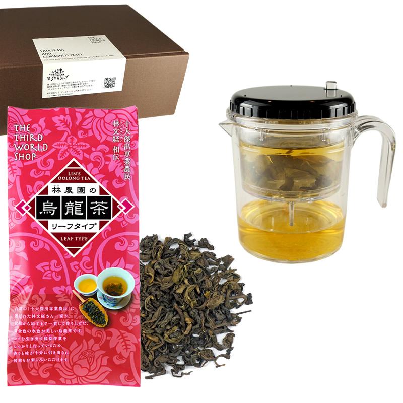【ギフト】林農園の烏龍茶ギフトセット 【オーガニック 有機栽培】【台湾烏龍茶】