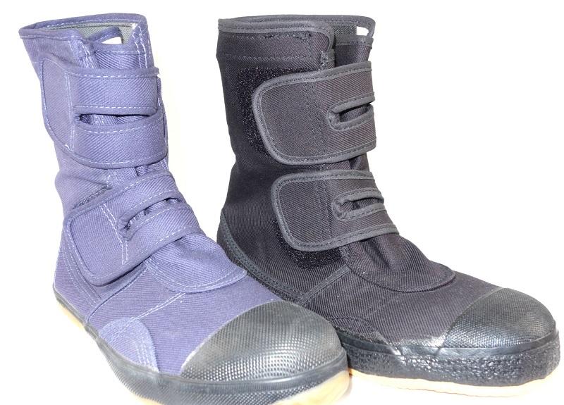 GD-01 安全たび靴