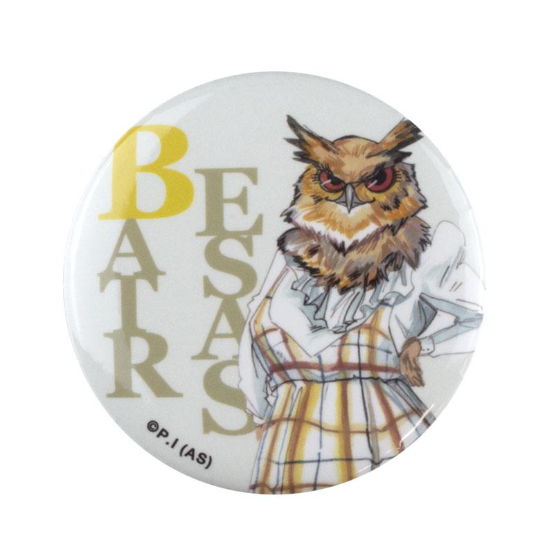缶バッジ(BEASTARS_D)ミミズク