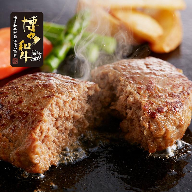 博多和牛 手ごねハンバーグステーキ(150g) 10個入