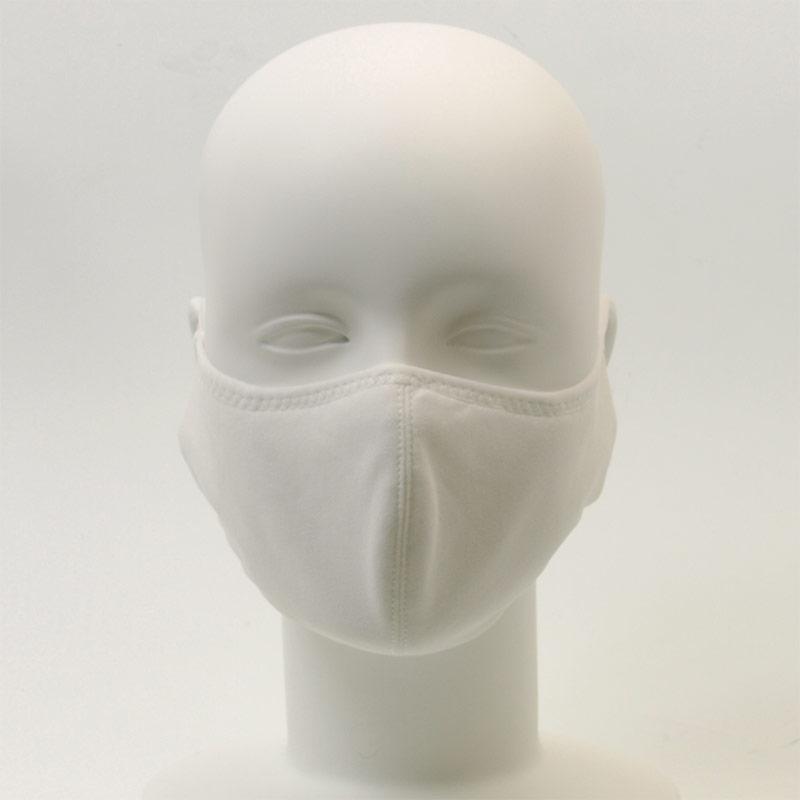 UVカットガードマスク