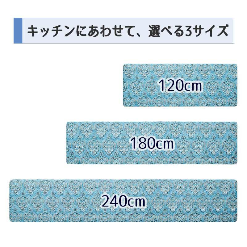 PVCマット キッチンマット 45×180cm