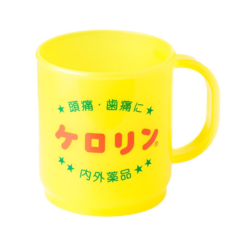 ケロリン マグカップ