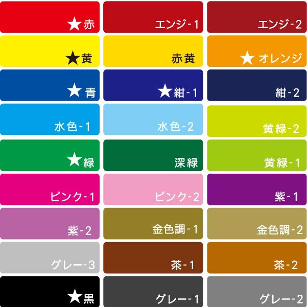 法定事項表示看板(ダンプラ看板・フェンス看板) デザイン13【多色】
