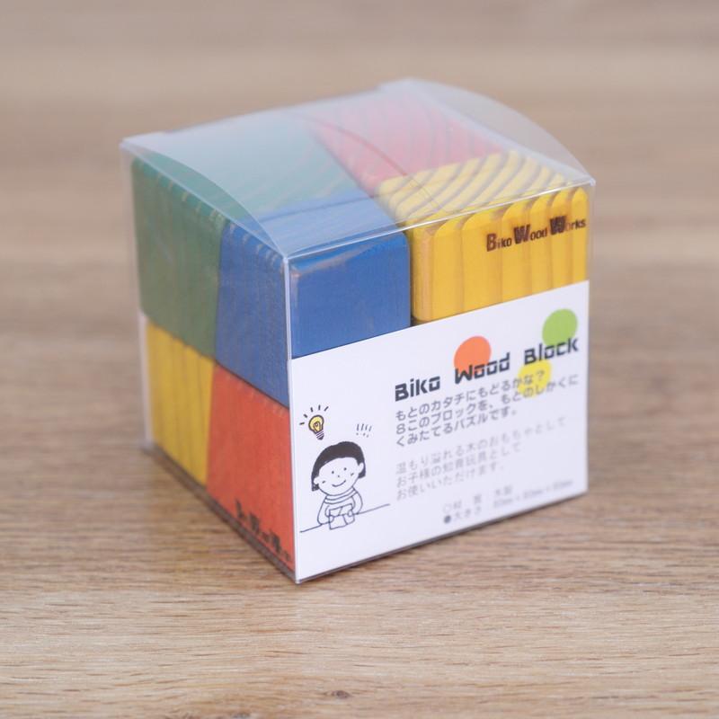 【Biko Wood Works】 Bikoblockカラフル(ビコーブロック) ※色塗装あり
