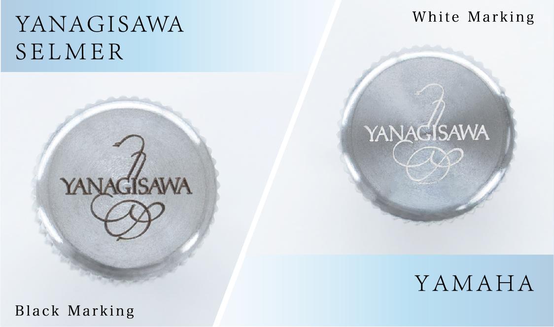 【サクソフォン用アクセサリー】YANAGISAWA Yany BooStar