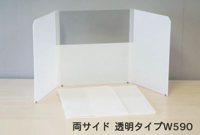 テクセル モバイルウォール 両サイド59型 透明タイプ