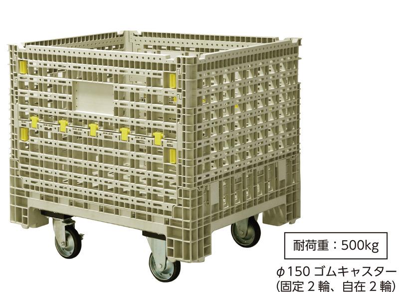 三甲(サンコー) ボックスパレット TLコンパレッターF#540