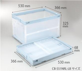 岐阜プラスチック工業 CB-S51NRL ネットショップ限定オリジナルカラー