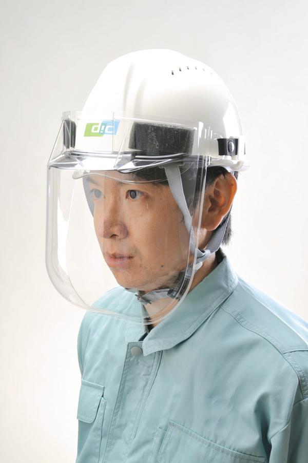 DICプラスチック フェイスシールドプロ 5個セット クリア 飛沫感染対策 ウィルス対策