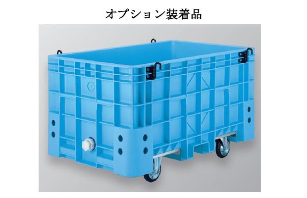 岐阜プラスチック スーパーボックス500 ブルー 岐阜プラスチック工業 リス risu 大型コンテナ—