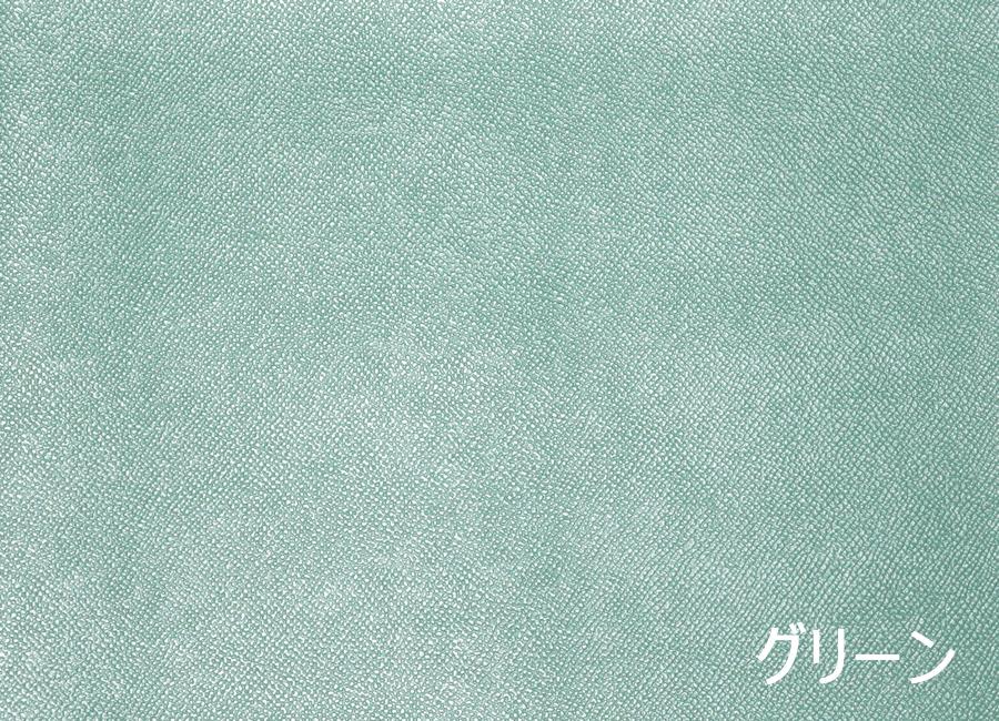 ラメール 色見本