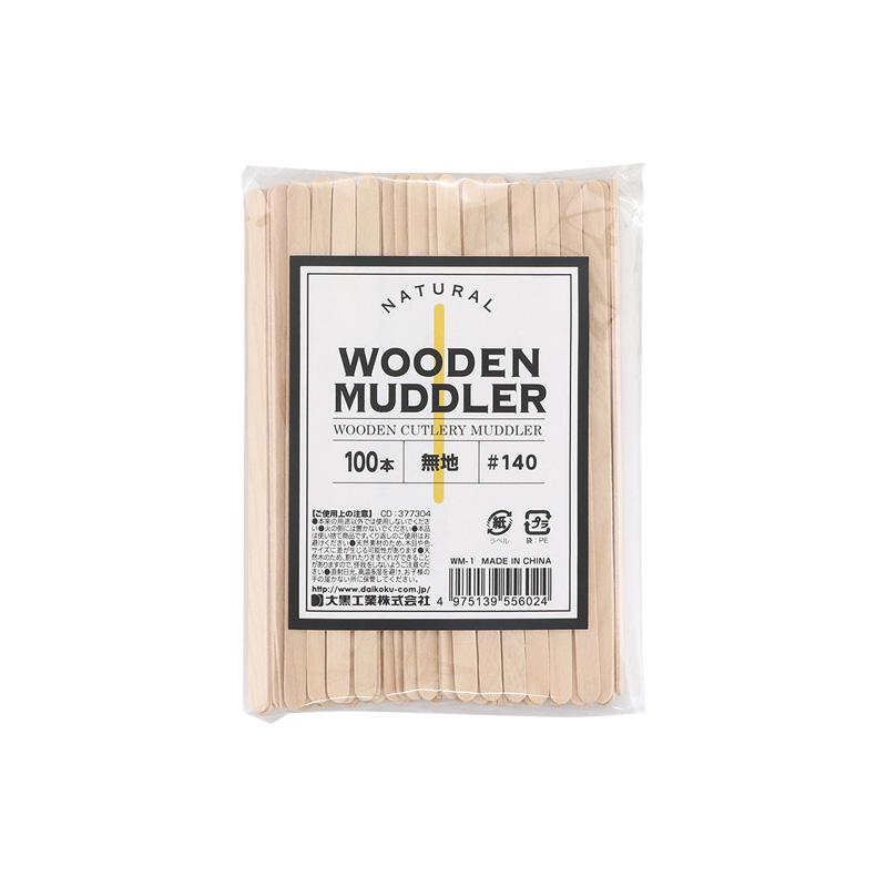 木製カトラリー マドラー レギュラー